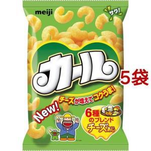 明治カール チーズあじ ( 64g*5袋セット )/ 明治カール|soukai