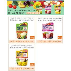 スリムアップスリム シェイク・スムージー・スープ 12種類から選べる soukai 03