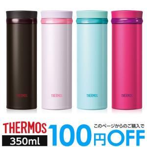 サーモス 真空断熱ケータイマグ 350mL JNO-351 4色から選べる[THERMOS 水筒]|soukai