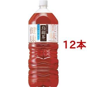 サントリー ウーロン茶 ( 2L*12本セット )/ サントリー ウーロン茶(SUNTORY) ( ウーロン茶 烏龍茶 サントリー 2l 12本 お茶 )|soukaidrink