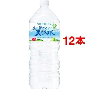 サントリー 奥大山の天然水 ( 2L*12本セット )/ サ...