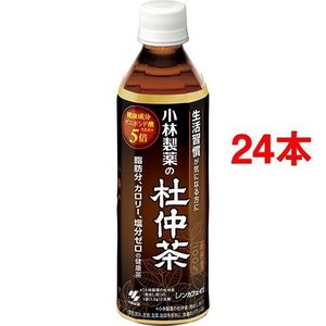 小林製薬の杜仲茶 ( 500mL*24コセット )/ 小林製薬の杜仲茶 ( 杜仲茶 とちゅう茶 お茶 )