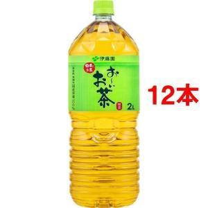 伊藤園 お〜いお茶 緑茶 ( 2L*6本入*2コセット )/...