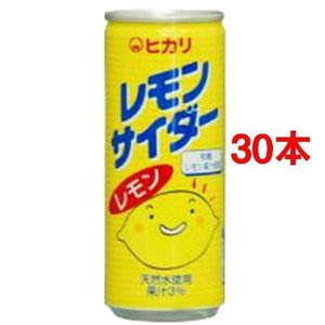 ヒカリ レモンサイダー 42911 ( 250mL*30本セ...