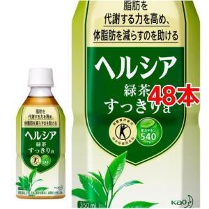 ヘルシア緑茶 すっきり ( 350mL*24本入*2コセット )/ ヘルシア ( 48本 花王 ヘルシア 特定保健用食品 トクホ お茶 特保 )
