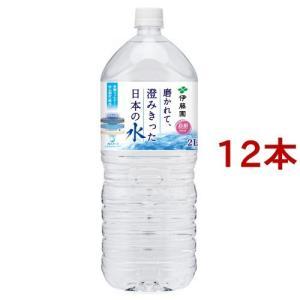磨かれて、澄みきった日本の水 ( 2L*6本入*2コセット ...