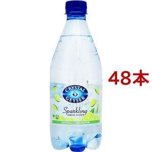 クリスタルガイザー スパークリング ライム (無果汁・炭酸水...