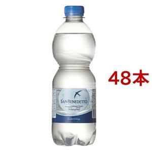 サンベネデット フリザンテ (炭酸水) 正規輸入品 ( 500mL*24本入*2コセット )/ サンベネデット(SAN BENEDETTO) ( ミネラルウォーター 水 48本入 )