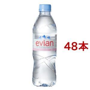 エビアン ( 500mL*24本入*2コセット )/ エビアン(evian) ( ミネラルウォーター 500ml 48本 水 )の画像