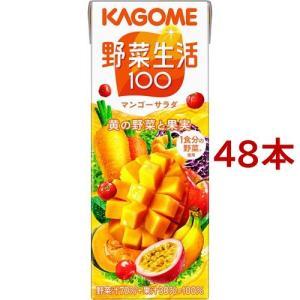 カゴメ  野菜生活100 フルーティーサラダ ( 200mL*12本入*2コセット )/ 野菜生活 soukaidrink