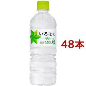 い・ろ・は・す PET ( 555mL*24本入*2コセット )/ いろはす(I LOHAS) ( 48本 水 ミネラルウォーター コカ・コーラ )