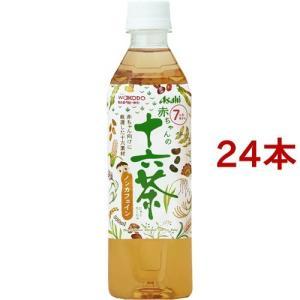 和光堂 赤ちゃんの十六茶[7ヶ月頃〜] ( 500ml*24本セット )/ 十六茶 ( アサヒ飲料 ...