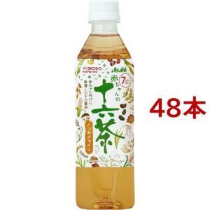 和光堂 赤ちゃんの十六茶[7ヶ月頃〜] ( 500ml*48本セット )/ 十六茶 ( アサヒ飲料 ...