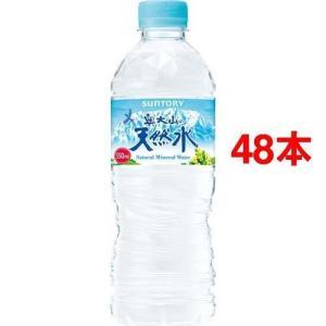 サントリー 奥大山の天然水 ( 550mL*48本 )/ サントリー天然水 ( サントリー天然水 奥大山 )