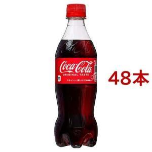 ☆送料無料☆/コカ・コーラ(ケース セット)/ソフトドリンク・清涼飲料/ブランド:コカコーラ(Coc...