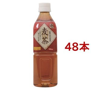神戸茶房 麦茶 ( 500mL*48本 )/ 神戸茶房|soukaidrink