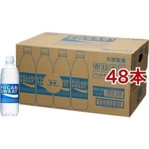 ポカリスエット ( 500ml*48本 )/ ポカリスエット|soukaidrink