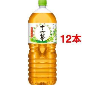 十六茶 ( 2L*12本 )/ 十六茶 ( ノンカフェイン お茶 十六茶 2l アサヒ飲料 )|soukaidrink
