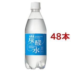 国産 天然水仕込みの炭酸水 ナチュラル ( 500mL*48...