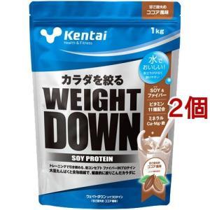 Kentai(ケンタイ) ウェイトダウン ソイプロテイン ココア風味 K1240 ( 1kg*2コセ...