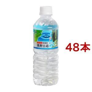 尾鷲名水 熊野古道水 ( 500mL*48本 )/ 熊野古道...