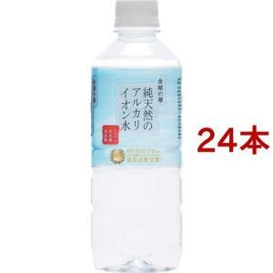 純天然のアルカリイオン水 金城の華 ( 500mL*24本セ...