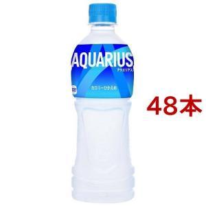☆送料無料☆/アクエリアス(AQUARIUS)/スポーツドリンク/ブランド:アクエリアス(AQUAR...