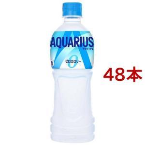 アクエリアス ゼロ ( 500mL*48本セット )/ アクエリアス(AQUARIUS)|soukaidrink