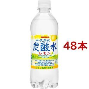 伊賀の天然水炭酸水 レモン ( 500mL*48本セット )...