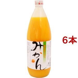 国産ストレートみかんジュース ( 1L*6本セット )