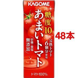 カゴメ あまいトマト ( 200mL*24本セット )/ カゴメジュース soukaidrink
