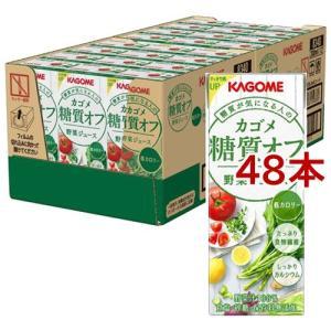 カゴメ 野菜ジュース 糖質オフ ( 200mL*24本セット )/ カゴメジュース soukaidrink