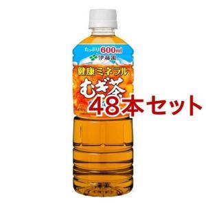 伊藤園 健康ミネラルむぎ茶 ( 600mL*48本セット )/ 健康ミネラルむぎ茶