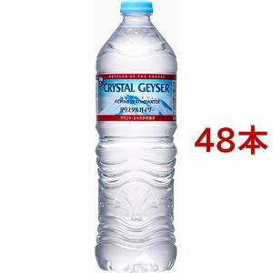 クリスタルガイザー シャスタ産正規輸入品 ( 700mL*4...
