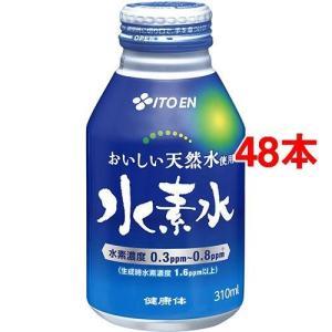 健康体 還元性 水素水α ( 310mL*48本セット )/...