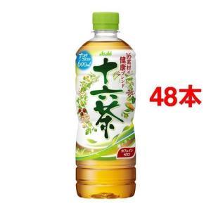 十六茶 ( 600mL*48本入 )/ 十六茶|soukaidrink