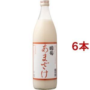 国菊 あまざけ ( 900mL*6本入 )/ 国菊|soukaidrink