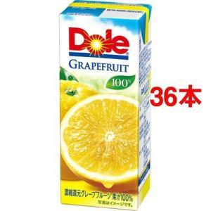 ☆送料無料☆/ドール グレープフルーツジュース100%/野菜ジュース・フルーツジュース/【発売元、製...