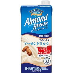 (訳あり)ブルーダイヤモンド アーモンドブリーズ 砂糖不使用 香るバニラ ( 1L*6本入 )/ ブルーダイヤモンド|soukaidrink