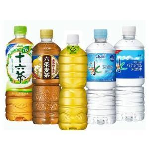 アサヒ飲料 十六茶(600ml)・六条麦茶(660ml)24本入ノンカフェイン お茶 ブレンド茶 ペットボトル 送料無料(北海道、沖縄を除く)