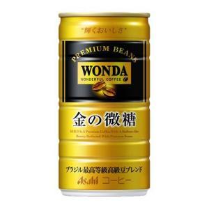 ワンダ 金の微糖 ( 185g*30本入 )/ ワンダ(WONDA) ( アサヒ飲料 )
