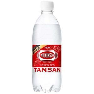 ウィルキンソン タンサン ( 500mL*24本入 )/ ウィルキンソン ( 強炭酸 炭酸水 ハイボール 割材 ソーダ アサヒ )