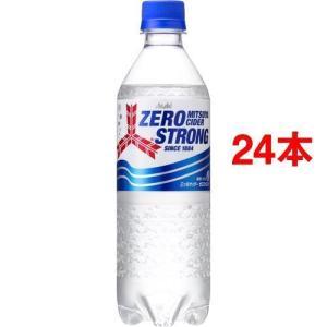 三ツ矢サイダー ゼロストロング ( 500ml*24本入 )/ 三ツ矢サイダー