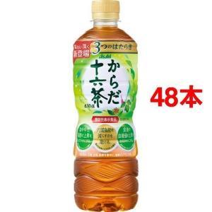 (訳あり)アサヒ からだ十六茶α ( 630ml*48本入 )/ 十六茶|soukaidrink