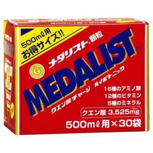 メダリスト 500mL用 ( 15g*30袋入 )/ メダリスト|soukaidrink