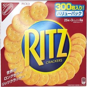 リッツクラッカー ( 247g*4個入 )/ リッツ soukaidrink