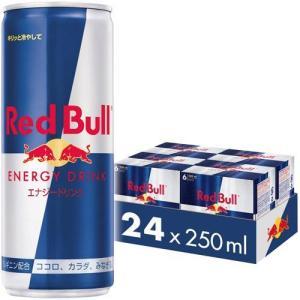 レッドブル エナジードリンク ( 250mL*24本入 )/ Red Bull(レッドブル) soukaidrink