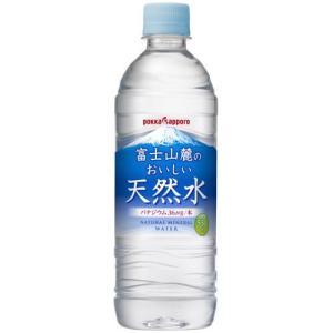 富士山麓のおいしい天然水 ( 530mL*24本入 ) ( ...