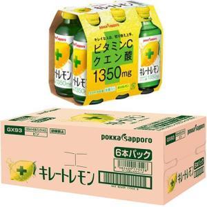 キレートレモン ケース ( 155ml*24本入 )/ キレートレモン|soukaidrink