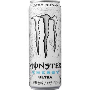 ☆送料無料☆/モンスター ウルトラ(MONSTER ULTRA)/エナジードリンク/ブランド:モンス...